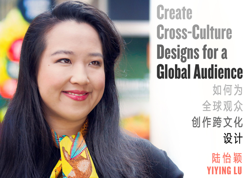Create Cross-Culture Designs for a Global Audience