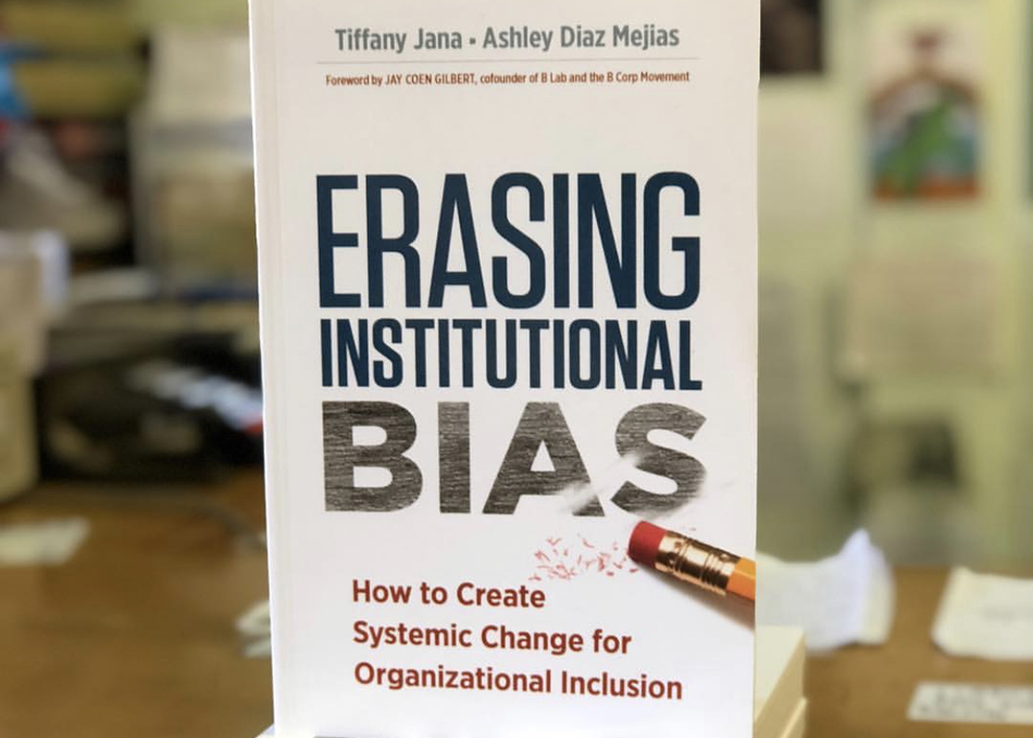 Erasing Institutional Bias