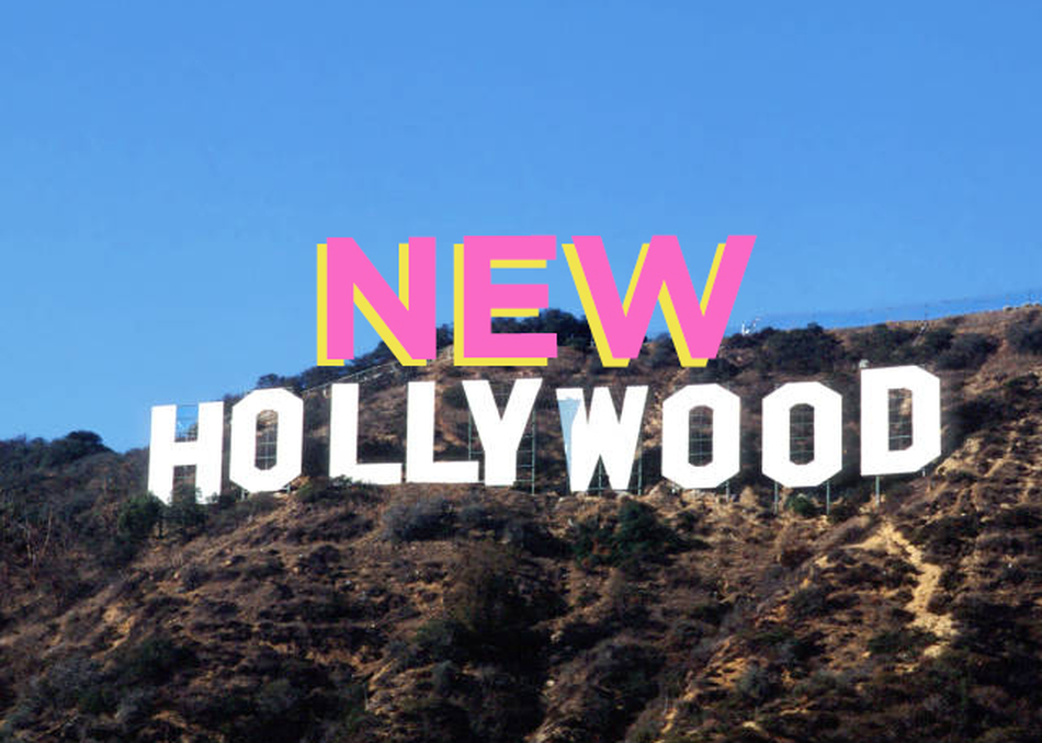 The New Hollywood: Making a Brand Funded Film