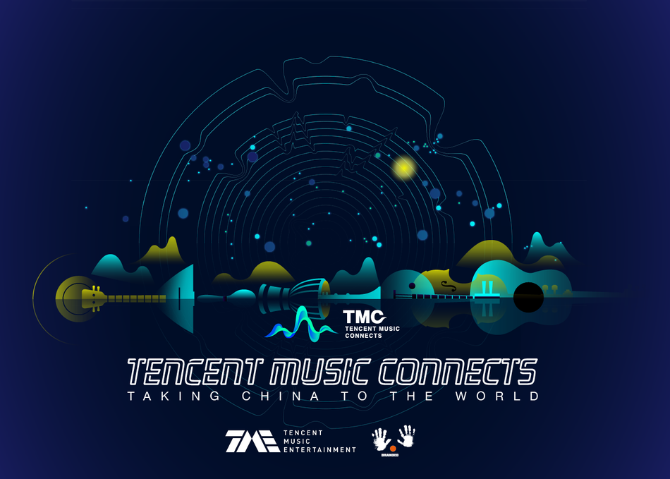 Tencent Music Connects: Introducing the New China Music Business to the World