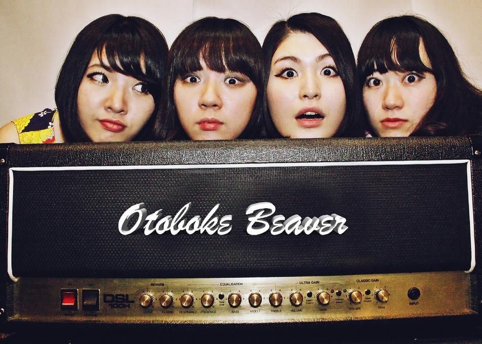 Otoboke Beaver/おとぼけビ~バ~